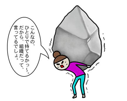 石のもつ女性の画像