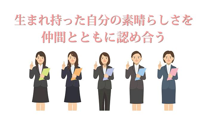 新入社員フォローアップ研修 イメージ画像
